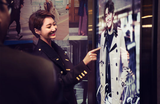 Burberry Art of the Trench Digital Experience
